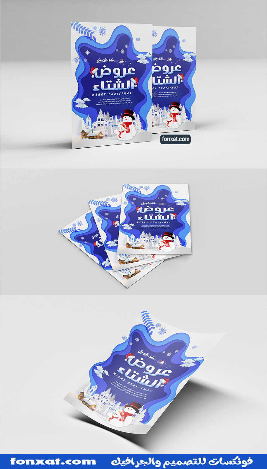 Winter and Snow Photoshop PSD Design