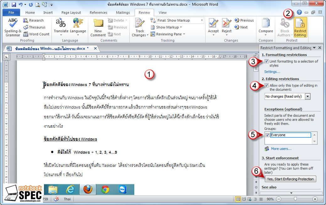 how to change document from read only to edit