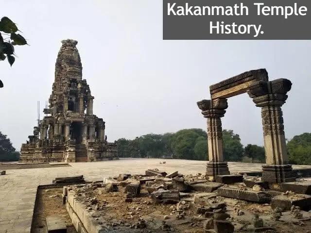 Kakanmath Temple History