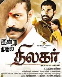 Thilagar (2015) Hindi - Tamil Download 300mb HDRip Dual Audio