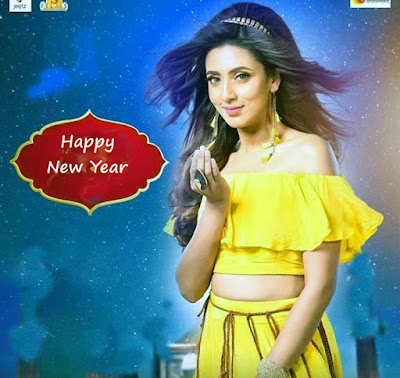 Top 10 Wishes Message, quotes and poem for Happy New Year 2021