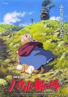 Howl no Ugoku Shiro  - Howl's Moving Castle - Download Subtitle iNDONESIA