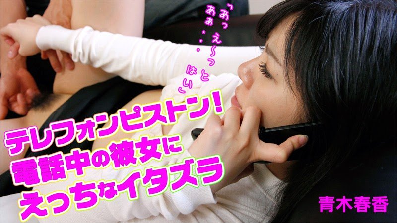 MccjYZd No.0635 Haruka Aoki 07210
