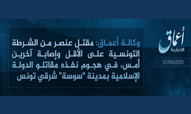 Amaq Daech claims responsibility for attack sousse