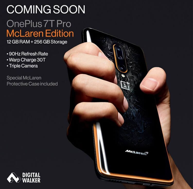 OnePlus 7T Pro McLaren Edition Coming to PH, Priced