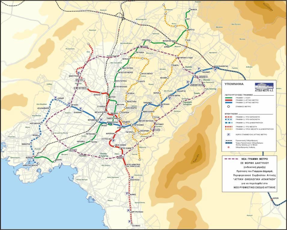 Agia Paraskevi Images Diekdikhsh Grammhs Metro Apo Ton Dhmo Ag