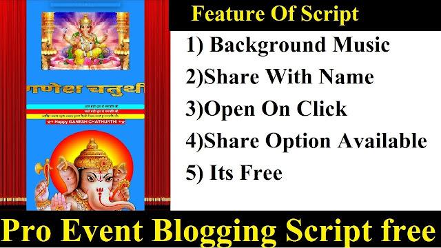 Festival Website Script Ganpati Wishing Script