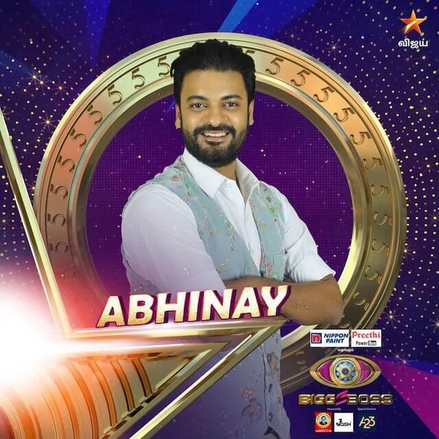 Abhinay Vaddi  Actor