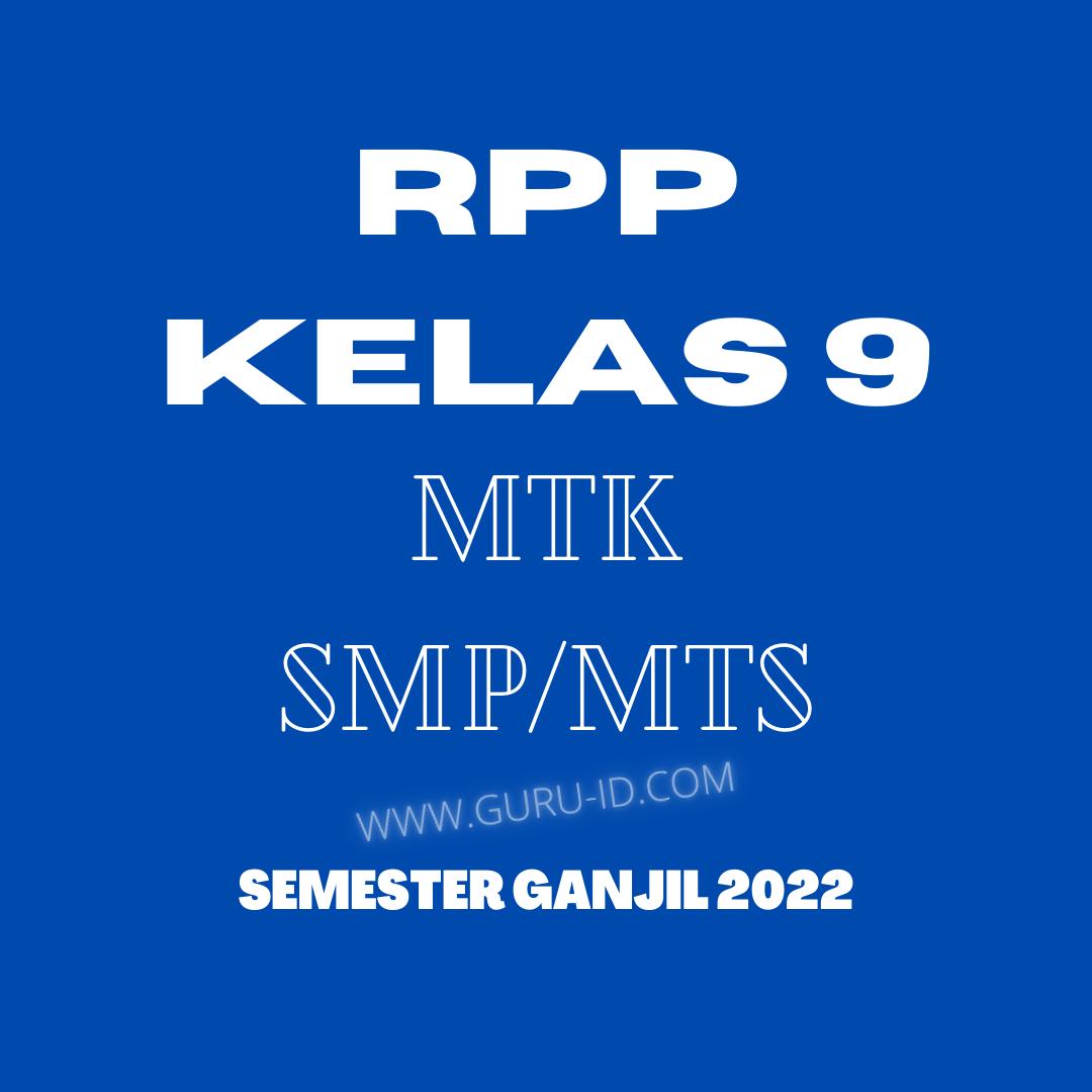 gambar RPP Daring Matematika kelas 9 Semester 1 Revisi terbaru 2021/2022
