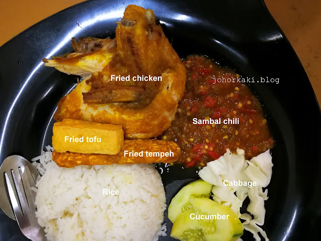 Ayam-Penyet-Santeral-Coffee-Shop-Johor-Bahru-中央餐室