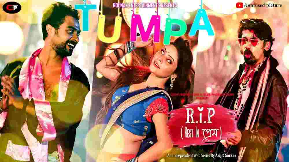 Tumpa (Item Song) - Arob