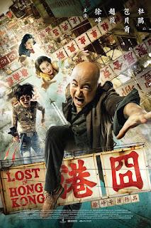 Watch Lost in Hong Kong (Gang jiong) (2015) movie free online