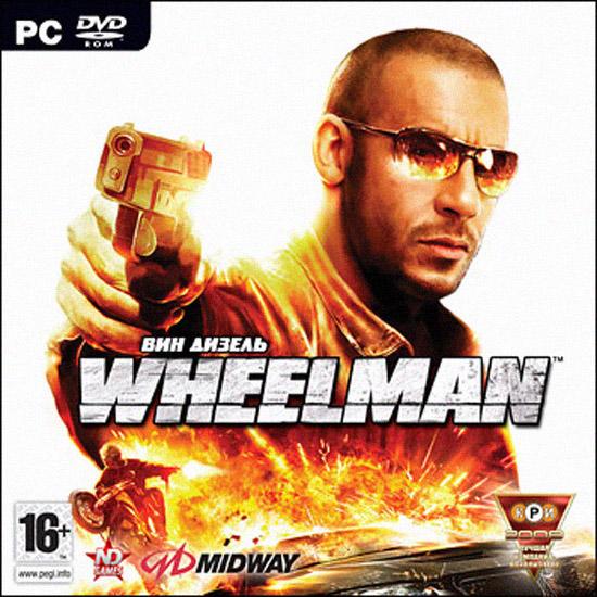 zamunda hd movies download