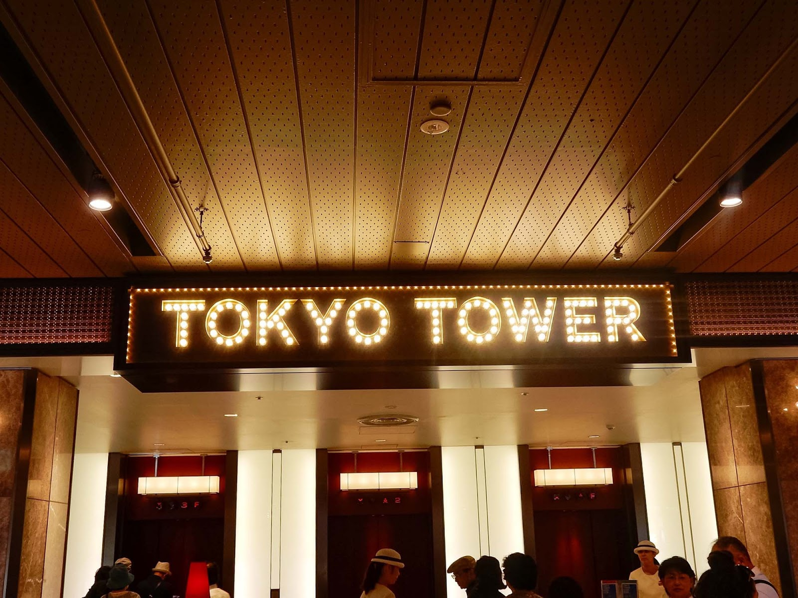 tokyo tower lobby