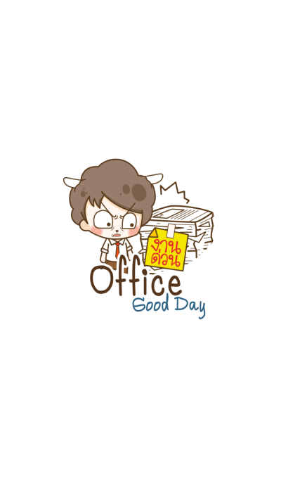 Office Good Day