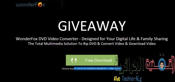 برنامج WonderFox DVD Video Converter المدفوع مجانا على التقنية الجزائرية مدى الحياة عرض محدود