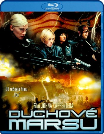 Ghosts Of Mars (2001) BluRay 300MB