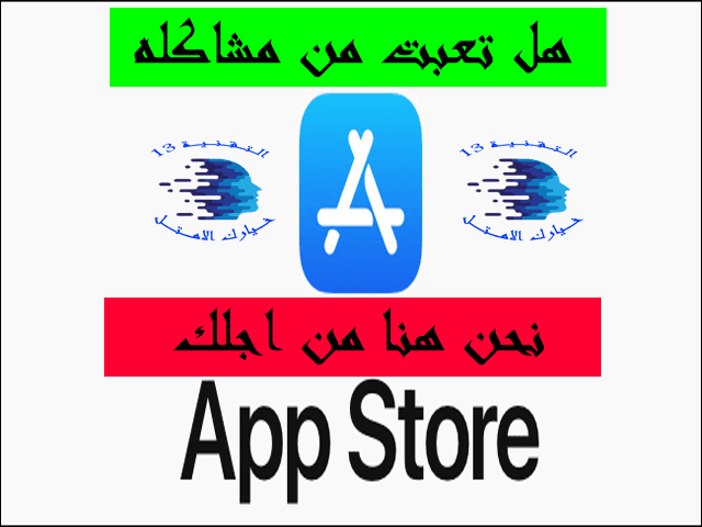 #Appstore++ios, #Appstore++apkdownload, #DownloadAppstore++android, #DownloadAppstore++ios, #Appstore++downloadandroid, #Appstore++downloadios, #HowtogetAppstore++, #Appstore++Download, #Ios, #Iphone, #Submitanapptotheappstore, #Uploadanapp, #Howtouploadanapptotheappstore, #Itunesconnect, #Publishanapponappstore, #Publishanapp, #Appleappstore, #Appstore, #Iosapps, #Provisioningprofile, #Appstoreconnect, #Howtosubmitanapptoapplestore, #Submitanapptoapplestore, #Submityourapptoappstore, #Howtosubmitanapptotheappstore, #Submitapptoappstore,#Howtoputanappontheappstore,#Ios13,#Appstore++,#Howtodownloadappstore++onios,#Downloadappstore++,#Installappstore++apps,#Blockupdateiosapps,#Downgradeiosapps,#Installappstore++,#Howtodownloadappstore++,#Downgrade/UpgradeApps,#HowToGetAppStore++oniOS,#AppStore++Download,#Downloadappstore++android,#Downloadappstore++ios,#Howtogetappstore++,#Appstore++download,#Tag,#Apple,#Appletag,#Appstore,#Appstoreforandroid,#Appstore++ios13,#Appstorefix,#Appstore++ios12,#Appstoreandplaystore,#Appstoreid,#Appstorenotworking,#Appstoreinitunes,#Appstoreforwindows,#Appstorefixicloudbypass,#Appstoreaso,#Appstoreinapppurchase,#Submitanapptotheappstore,#Uploadanapp,#Howtouploadanapptotheappstore,#Itunesconnect,#Publishanapponappstore,#Publishanapp,#Appleappstore,#Appstore,#Iosapps,#Provisioningprofile,#Appstoreconnect,#Howtosubmitanapptoapplestore,#Submitanapptoapplestore,#Submityourapptoappstore,#Howtosubmitanapptotheappstore,#Submitapptoappstore,#Howtoputanappontheappstore,#Appstore++ios,#Appstore++apkdownload,#DownloadAppstore++android,#DownloadAppstore++ios,#Appstore++downloadandroid,#Appstore++downloadios,#HowtogetAppstore++,#Appstore++Download,#Ios,#Iphone,#Ios13,#Ios,#Appstore++,#Howtodownloadappstore++onios,#Downloadappstore++,#Installappstore++apps,#Blockupdateiosapps,#Downgradeiosapps,#Installappstore++,#Howtodownloadappstore++,#Downgrade/UpgradeApps,#HowToGetAppStore++oniOS,#AppStore++Download,#Appstore++ios,#Appstore++apkdownload,#Downloadappstore++android,#Downloadappstore++ios,#Appstore++downloadandroid,#Appstore++downloadios,#Howtogetappstore++,#Appstore++download,#Tag,#Apple,#Appletag