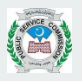 Khyber Pakhtunkhwa Public Service Commission Jobs 2021 - KPPSC 2021