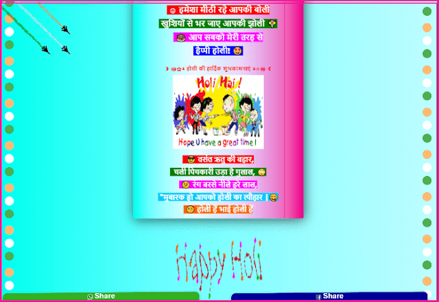 Pro Holi Wishing Script Viral Website Blogger