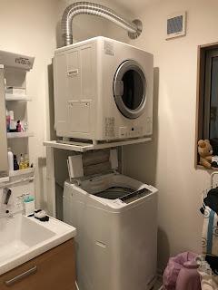 都市ガス:ガス衣類乾燥機(5kg)を設置しました。
