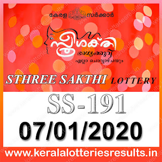 "KeralaLotteriesresults.in, ""kerala lottery result 07.01.2020 sthree sakthi ss 191"" 7th January 2020 result, kerala lottery, kl result,  yesterday lottery results, lotteries results, keralalotteries, kerala lottery, keralalotteryresult, kerala lottery result, kerala lottery result live, kerala lottery today, kerala lottery result today, kerala lottery results today, today kerala lottery result, 7 1 2020, 7.1.2020, kerala lottery result 7-1-2020, sthree sakthi lottery results, kerala lottery result today sthree sakthi, sthree sakthi lottery result, kerala lottery result sthree sakthi today, kerala lottery sthree sakthi today result, sthree sakthi kerala lottery result, sthree sakthi lottery ss 191 results 07-01-2020, sthree sakthi lottery ss 191, live sthree sakthi lottery ss-191, sthree sakthi lottery, 7/1/2020 kerala lottery today result sthree sakthi, 07/01/2020 sthree sakthi lottery ss-191, today sthree sakthi lottery result, sthree sakthi lottery today result, sthree sakthi lottery results today, today kerala lottery result sthree sakthi, kerala lottery results today sthree sakthi, sthree sakthi lottery today, today lottery result sthree sakthi, sthree sakthi lottery result today, kerala lottery result live, kerala lottery bumper result, kerala lottery result yesterday, kerala lottery result today, kerala online lottery results, kerala lottery draw, kerala lottery results, kerala state lottery today, kerala lottare, kerala lottery result, lottery today, kerala lottery today draw result,"