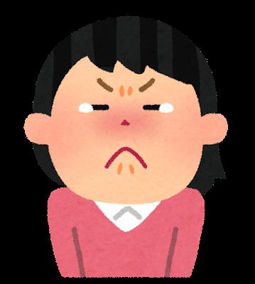 涙をこらえている人のイラスト(女性)
