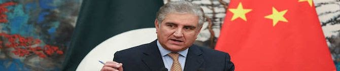 Pak Foreign Minister Clears Taliban of Violence, Accuses India of Terror Acts