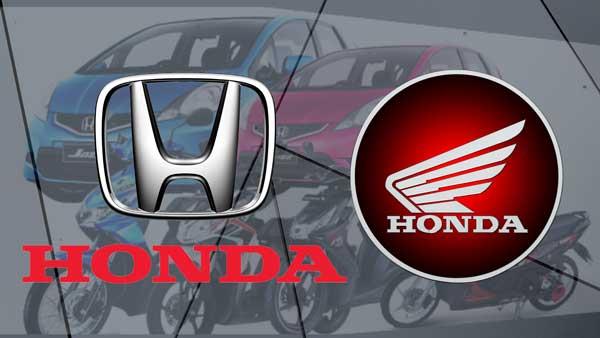 alasan mengapa logo honda untuk motor dan mobil berbeda