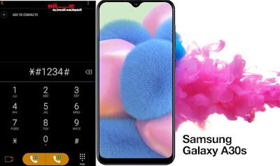 أكواد موبايل سامسونج جالاكسي Codes for samsung Galaxy A30  قائمة الأكواد المخفية في سامسونج جالاكسي samsung Galaxy A30 ، كود اختبار هاتف سامسونج جالاكسي   samsung Galaxy A30 ، كود فحص سامسونج جالاكسي samsung Galaxy A3  ، كود بطارية سامسونج جالاكسي samsung Galaxy A30 ، كود معرفة نوع الموبايل سامسونج ، كود اختبار سامسونج جالاكسي samsung  Galaxy A30 , galaxy A30s