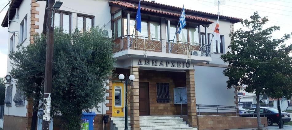 Δήμος Αβδήρων: Μόνο με ραντεβού η εξυπηρέτηση των πολιτών