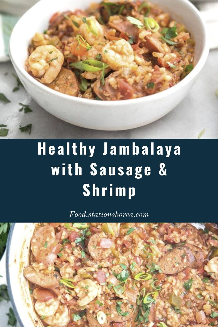 Healthy Jambalaya with Sausage & Shrimp #healthyrecipeseasy #healthyrecipesdinnercleaneating #healthyrecipesdinner #healthyrecipesforpickyeaters #healthyrecipesvegetarian #HealthyRecipes #HealthyRecipes #recipehealthy #HealthyRecipes #HealthyRecipes&Tips #HealthyRecipesGroup  #food #foodphotography #foodrecipes #foodpackaging #foodtumblr #FoodLovinFamily #TheFoodTasters #FoodStorageOrganizer #FoodEnvy #FoodandFancies #drinks #drinkphotography #drinkrecipes #drinkpackaging #drinkaesthetic #DrinkCraftBeer #Drinkteaandread