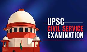 Jobs, UPSC Sarkari Naukri, UPSC Recruitment, Union Public Service Commission, Sarkari Naukri,freejobalert