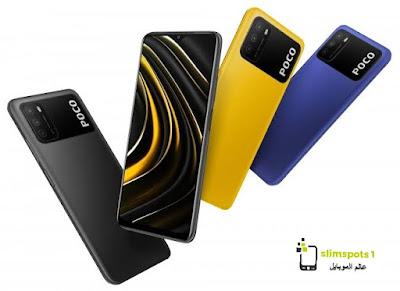 سعر ومواصفات موبايل Xiaomi Poco M3 الأقوى بـ 2500 جنيه