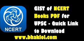 GIST of NCERT Books PDF for UPSC - Quick Links to Download
