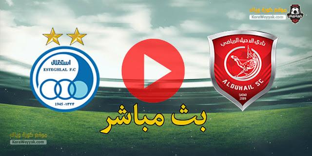 نتيجة مباراة الدحيل واستقلال طهران اليوم 21 أبريل 2021 في دوري أبطال آسيا