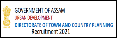Drainage & Sewerage Division Tinsukia Khalashi Recruitment