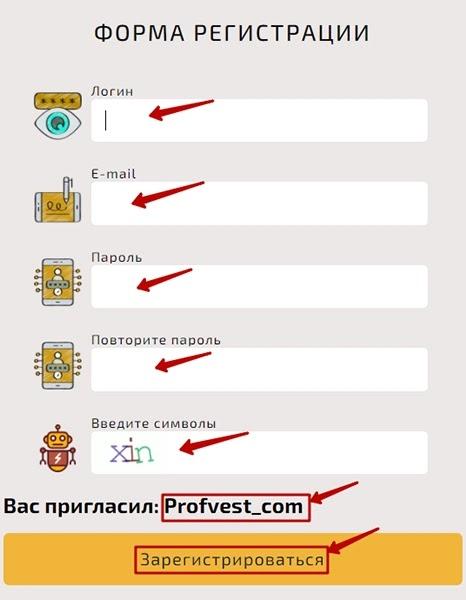 Регистрация в Bitkonia 2