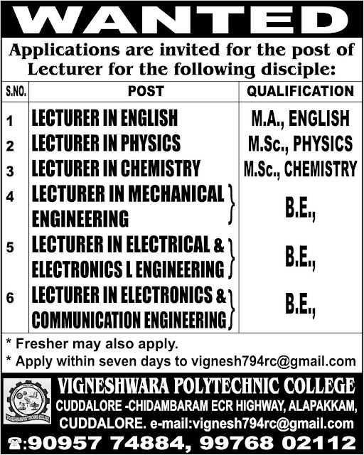 WANED LECTURER |  ENGLISH | PHYSICS | CHEMISTRY | ELECTRICAL | ELECTRONICS