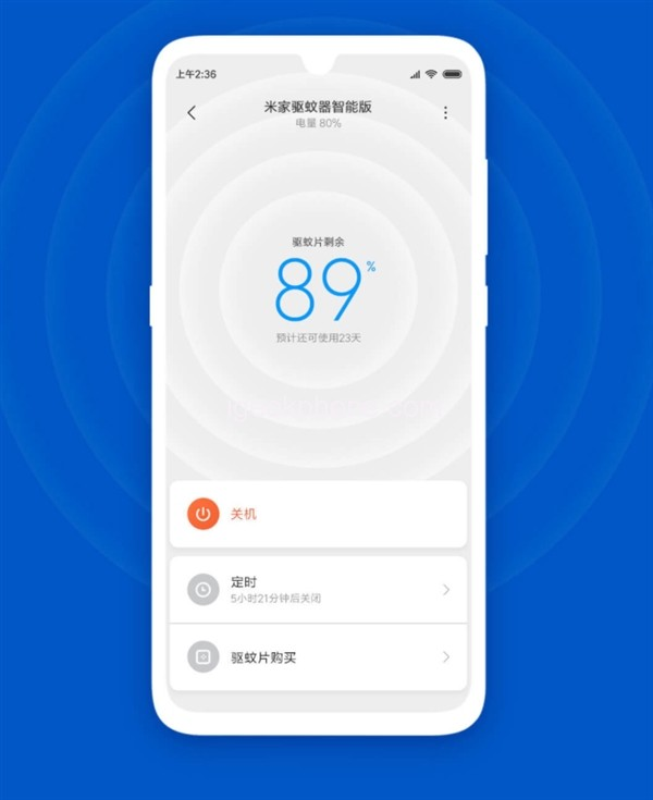xiaomi mijia smart mosquito repellent