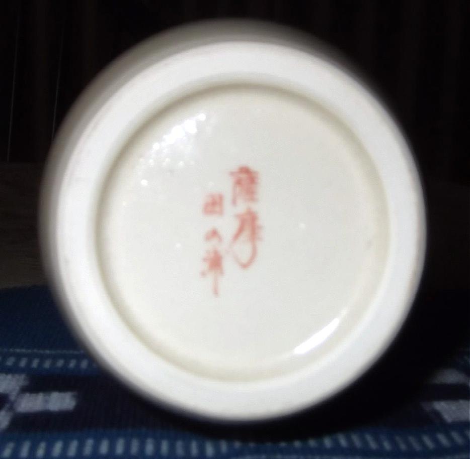 Japanese marks - Adelphi hotel reviews