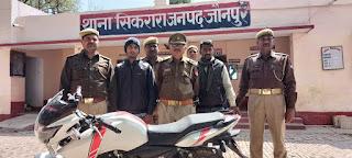Jaunpur : कैशियर गोली कांड का खुलासा, दो बदमाश गिरफ्तार