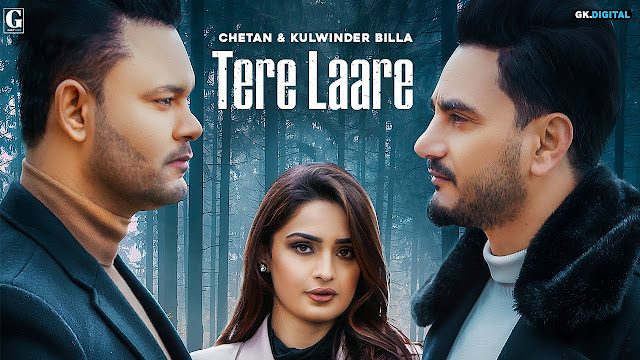 Tere Laare Lyrics - Kulwinder Billa