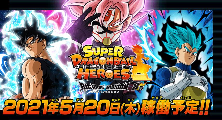 Dragon Ball - Vegeta's new transformation revealed?