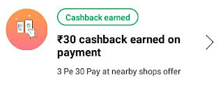 Paytm Cashback Offers Today - All Paytm Working Offers 2019, paytm new offers today