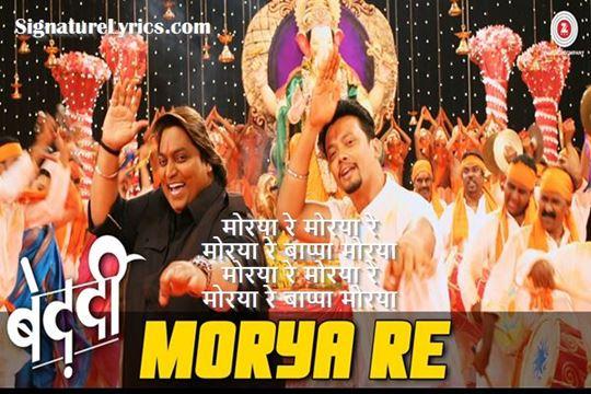 MORYA RE LYRICS - Jasraj Joshi - Ganesh Acharya | BEDARDI
