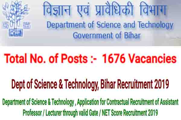Dst News For Bihar Job Results ?