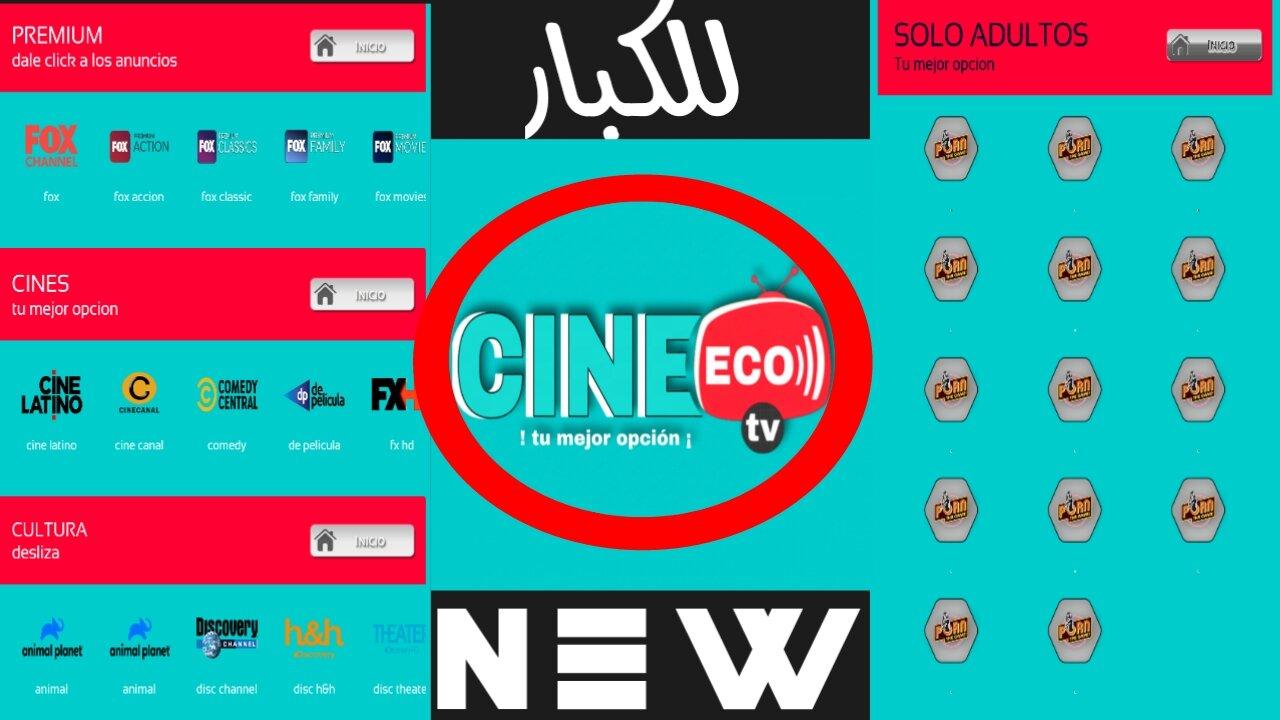 تمتع بمشاهدة اقوى قنوات الباقة اللاتينية المشفرة مجانا/Cine-eco-tv