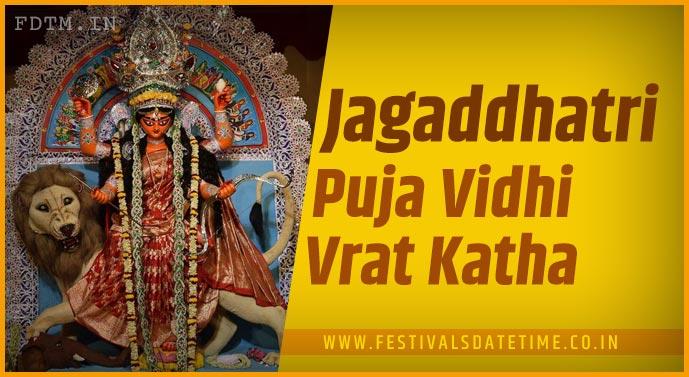 Jagaddhatri Puja Vidhi and Jagaddhatri Puja Vrat Katha