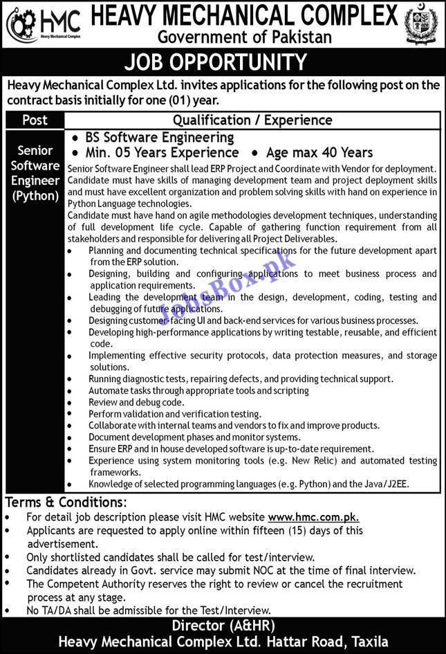 www.hmc.com.pk Jobs 2021 - Heavy Mechanical Complex HMC Jobs 2021 in Pakistan
